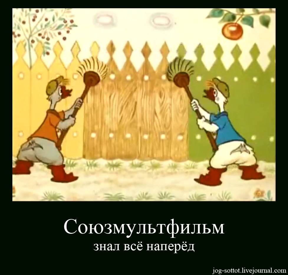 жили-у-бабуси