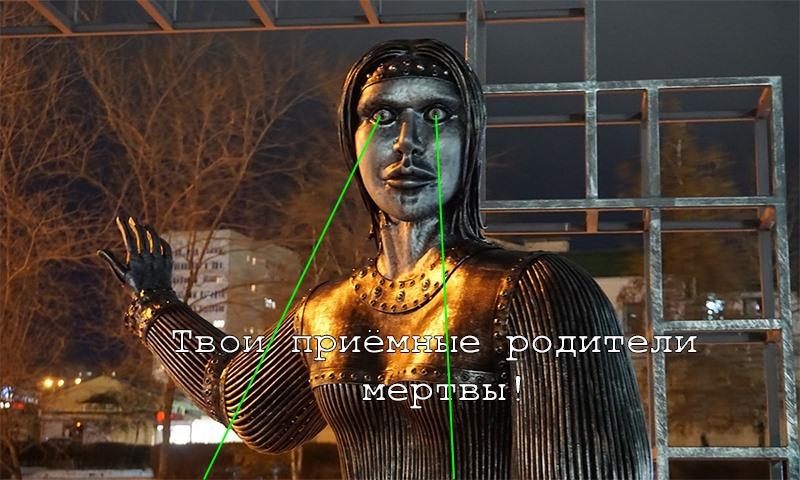 Russian Terminatoress