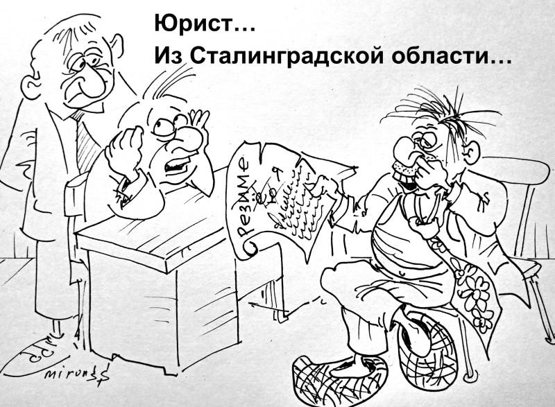 ЁКЛМНЮрист