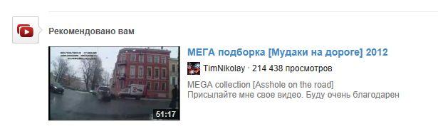 youtub)