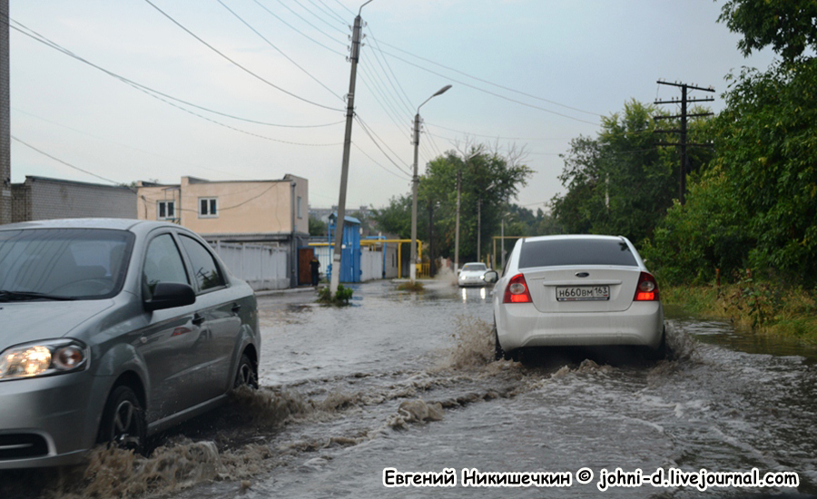 Главное управление МЧС России по Республике Марий Эл