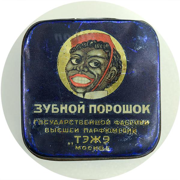 retro-packaging-1