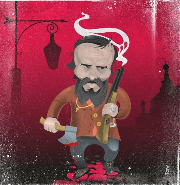 Достоевский с топором.jpg