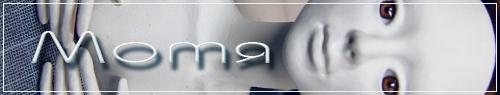 motya_banner.jpg