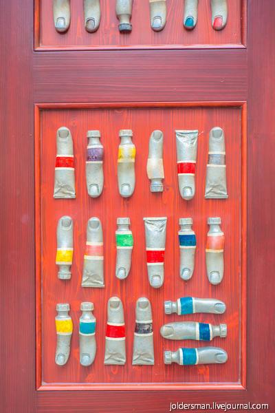 дверь магазина Кохинор