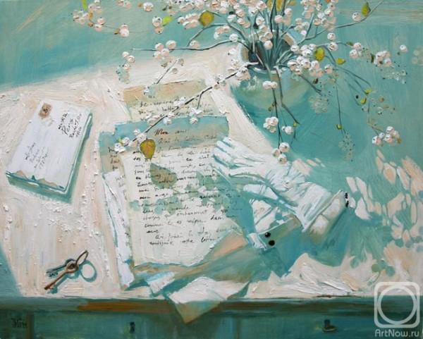 Мария Павлова - Любовное письмо