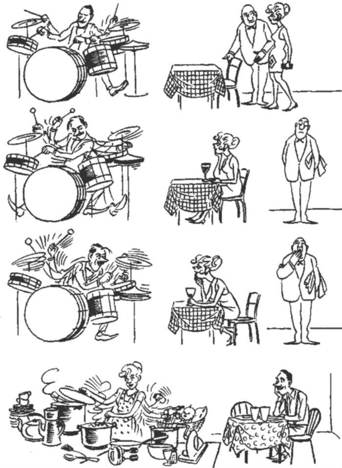 Жена джазбандиста.jpg