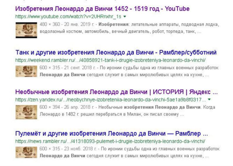 2-Публикации в интернете.jpg