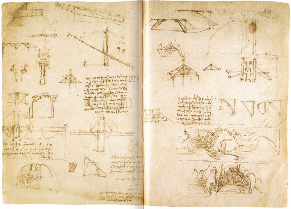 7-Страница из Трактата о живописи Леонардо да Винчи - 1519.jpg