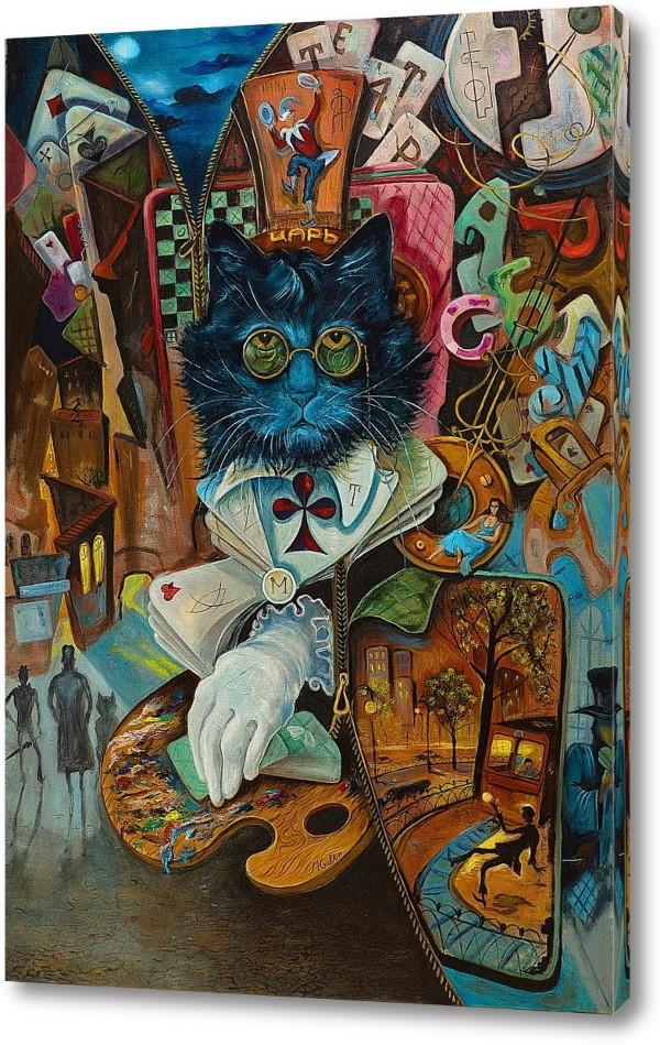 Михаил Губкин - плакат Мастер и Маргарита (2).jpg