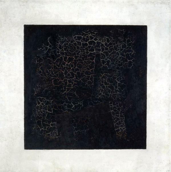 Казимир Малевич - Чёрный супрематический квадрат - 1915 - ГТГ.jpg