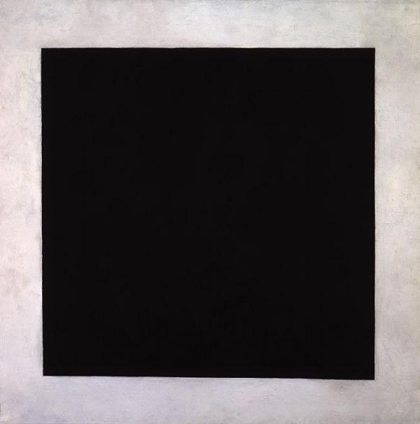 Казимир Малевич - Чёрный квадрат - Около 1923 - Работа выполнена совместно с А Лепорской К Рождественским Н Суетиным - Государственный Русский музей.…