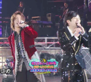 screen cap - count down - nino kame