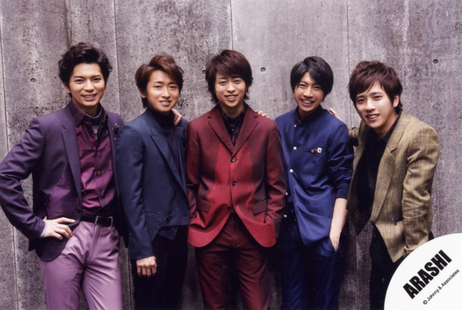 Endless Game - official photo - Arashi (3)