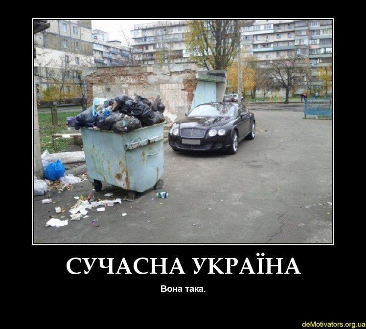 demotivators.org.ua-491908-3