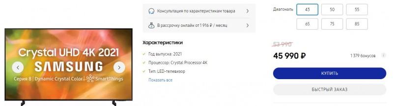 Screenshot 2021-08-01 141441