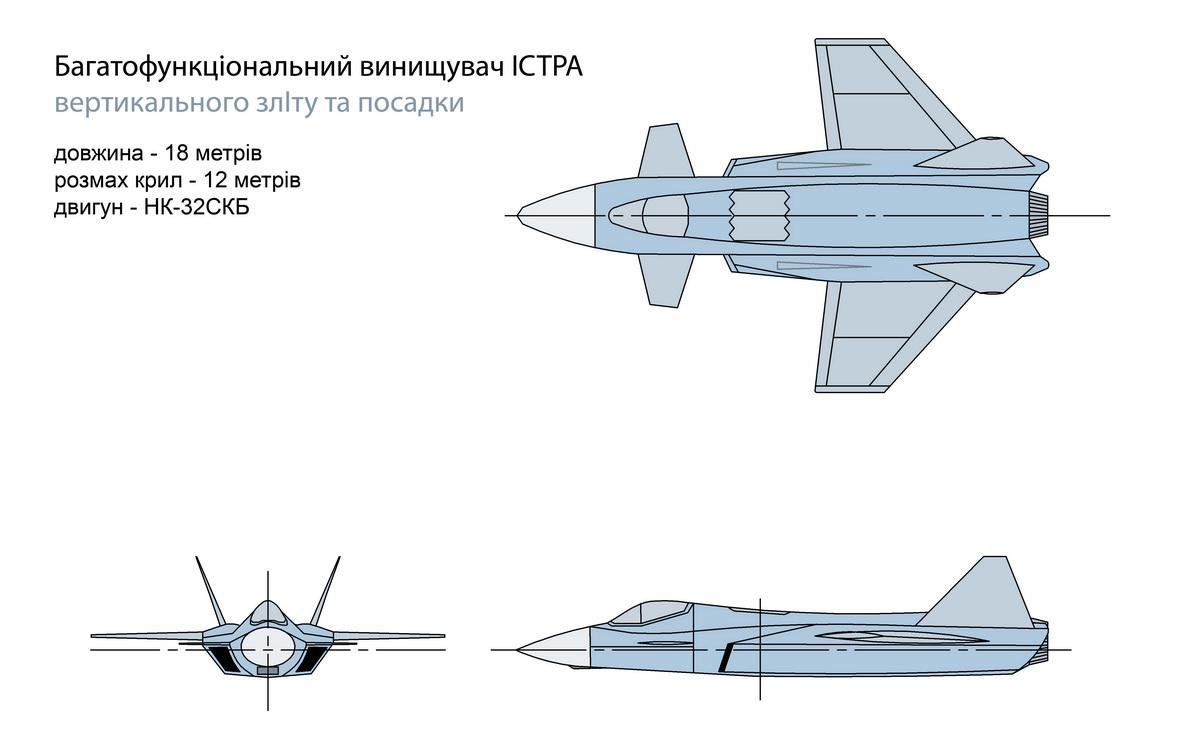 istra-1-1200