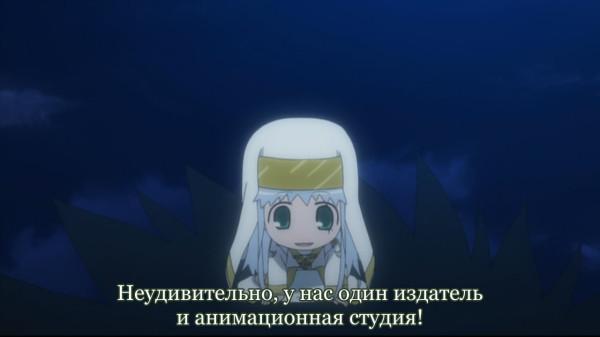 [Yousei-raws] Toaru Majutsu no Index-tan 1 [DVDrip 1280x720 x264 FLAC].mkv_snapshot_01.40_[2012.10.30_01.14.36]