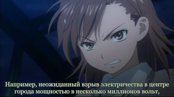 [Yousei-raws] Toaru Majutsu no Index-tan 1 [DVDrip 1280x720 x264 FLAC].mkv_snapshot_06.01_[2012.10.31_21.48.37]