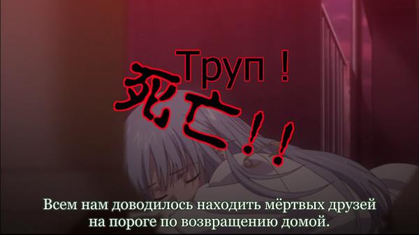 [Yousei-raws] Toaru Majutsu no Index-tan 1 [DVDrip 1280x720 x264 FLAC].mkv_snapshot_06.10_[2012.10.31_21.50.46]