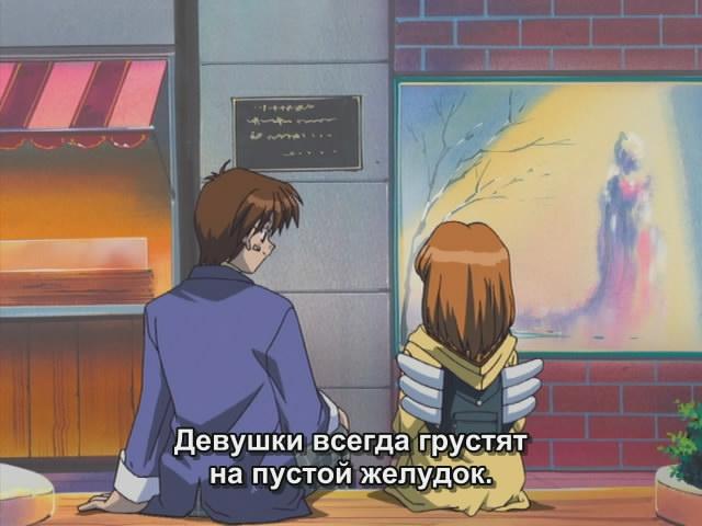 [yR]Kanon_04[DVD_640x480_x264_AAC].mkv_snapshot_17.07_[2013.02.02_13.30.46]