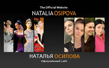 Natalia Osipova Official Site