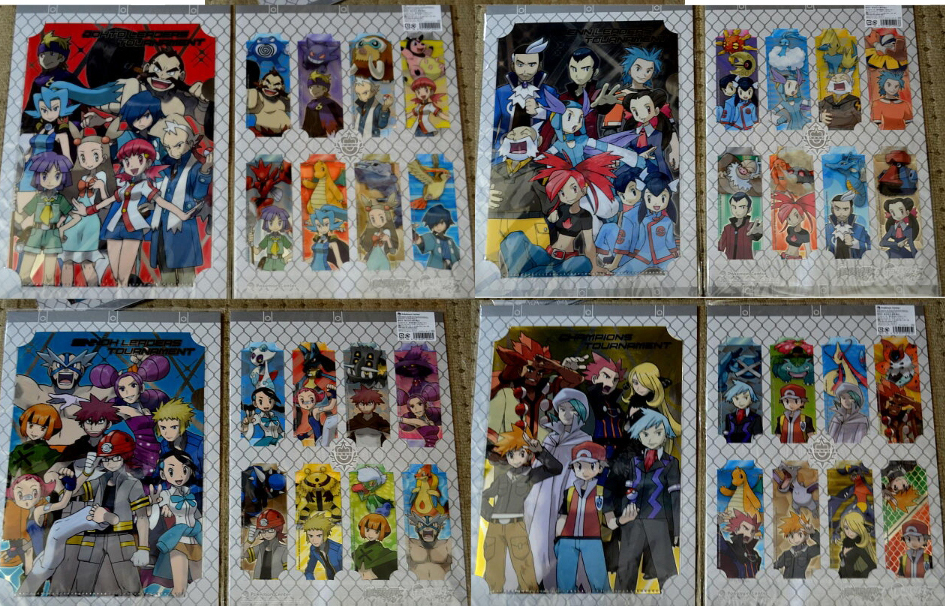 clearfiles