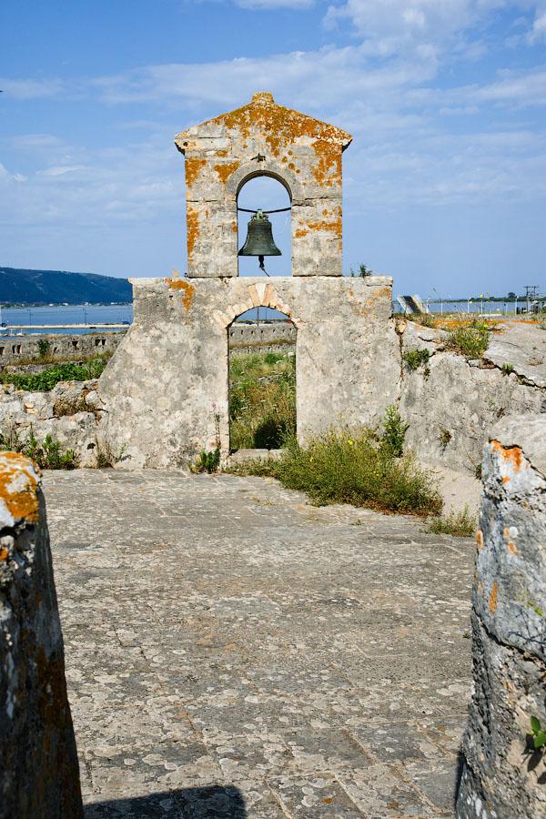 Agia Mavra, Lefkada