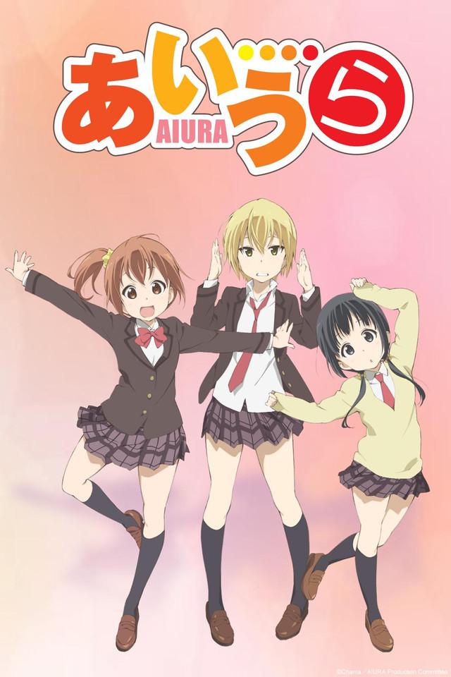Aiura2.jpg
