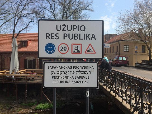 ужупис-7