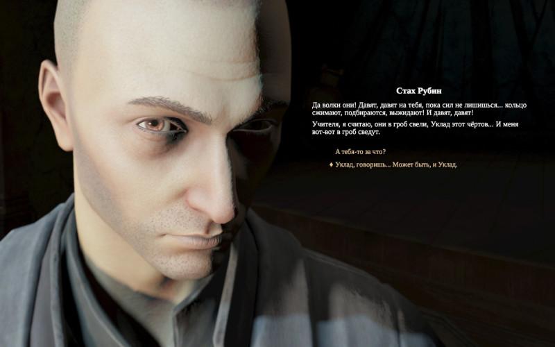 """Здесь и далее использованы кадры из игры """"МОР"""" (Pathologic 2)"""