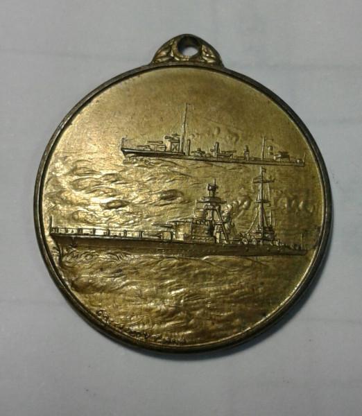 Памятная медаль ВМФ Аргентины 1938 г. к Дню Независимости  Аргентины, вес 9 г, диаметр 27 миллиметров.