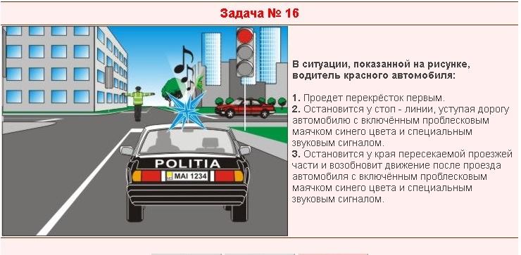 вопрос про VIP-такси