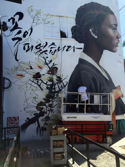 instiz korean graffiti artist making a name for his work