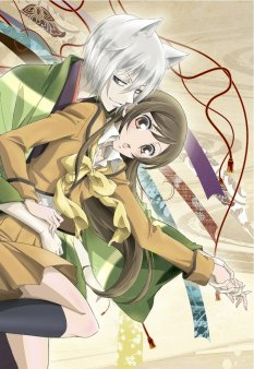 news_thumb_kamisama_key
