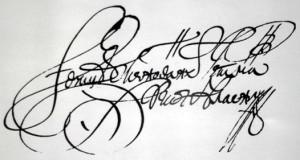 podpis_getmana_mazepa