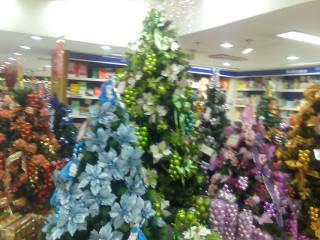 arashi christmas