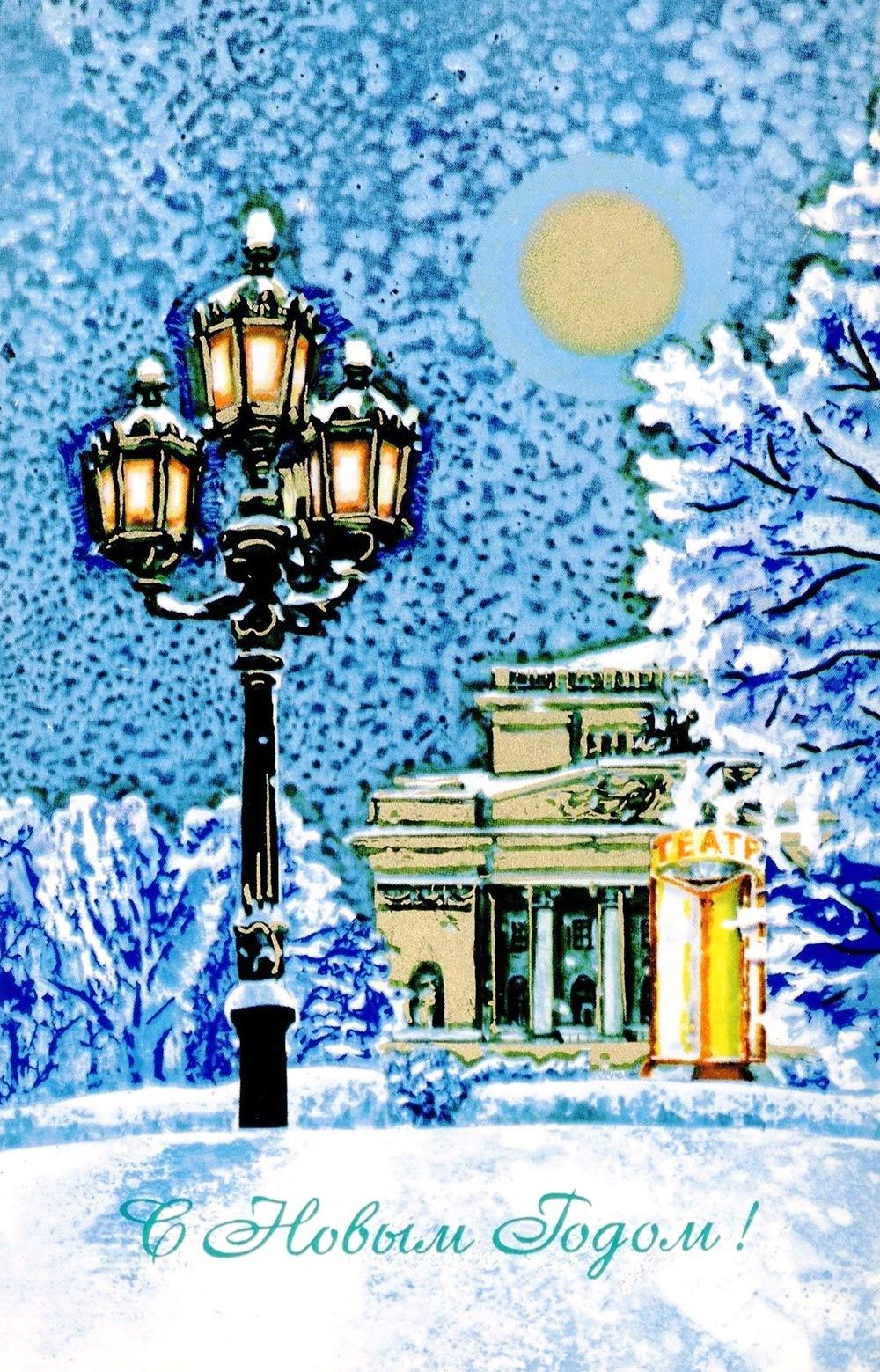 new-year-card-st-petersburg-2.jpg