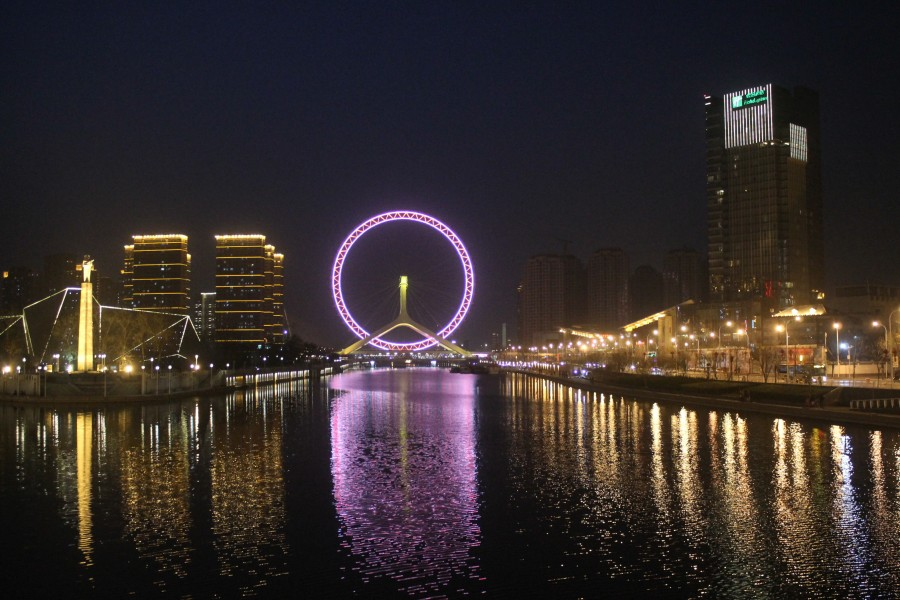 Tianjin_200