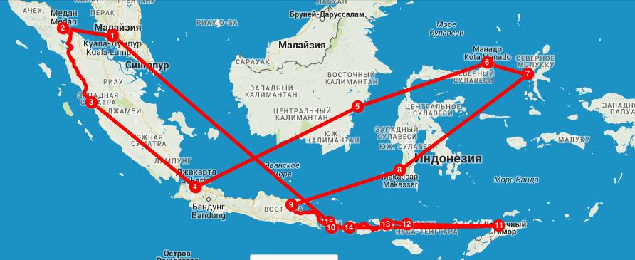 Едем в Индонезию Индонезия 74328 900