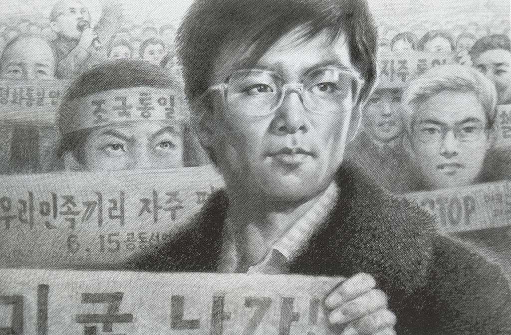 Желание южнокорейцев жить и трудится в КНДР в результате скорейшего объединения