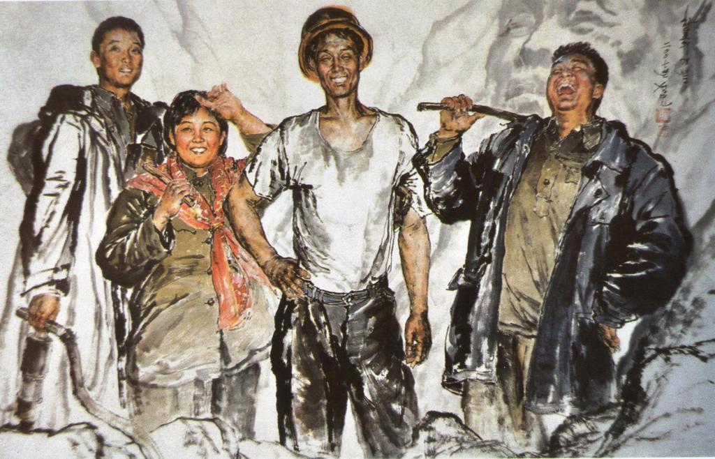 Корейские шахтеры