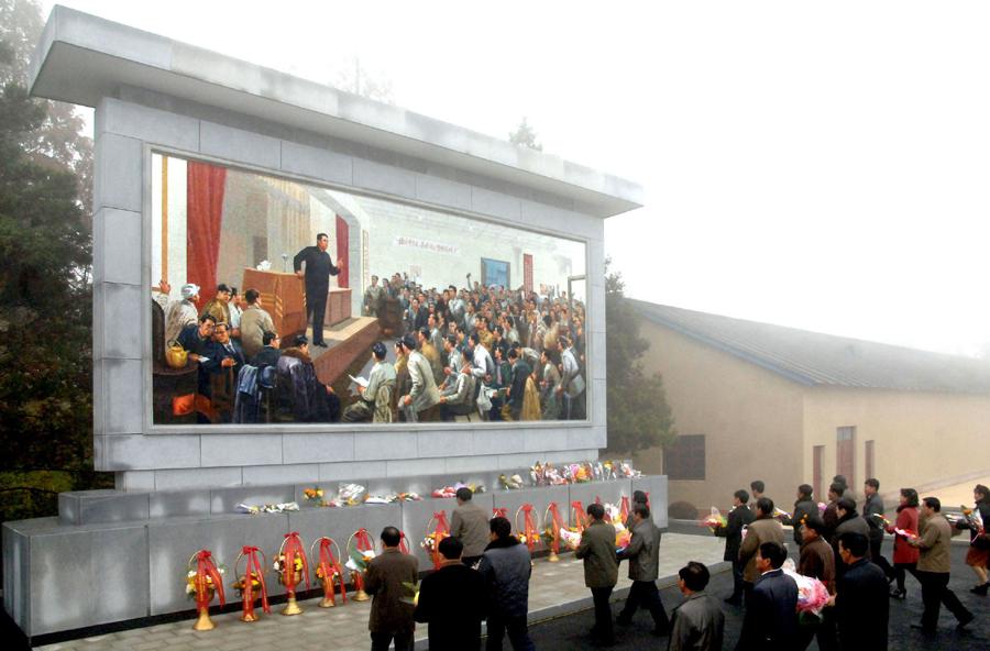КНДР гордится своим социалистическим строем