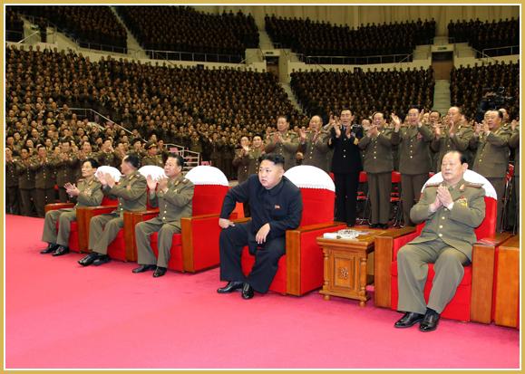 Маршал Ким Чен Ын посетил концерт вместе с участниками слета сотрудников службы безопасности КНА