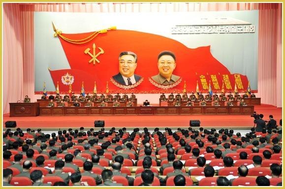 Маршал Ким Чен Ын руководил делами II Cлета сотрудников службы безопасности КНА