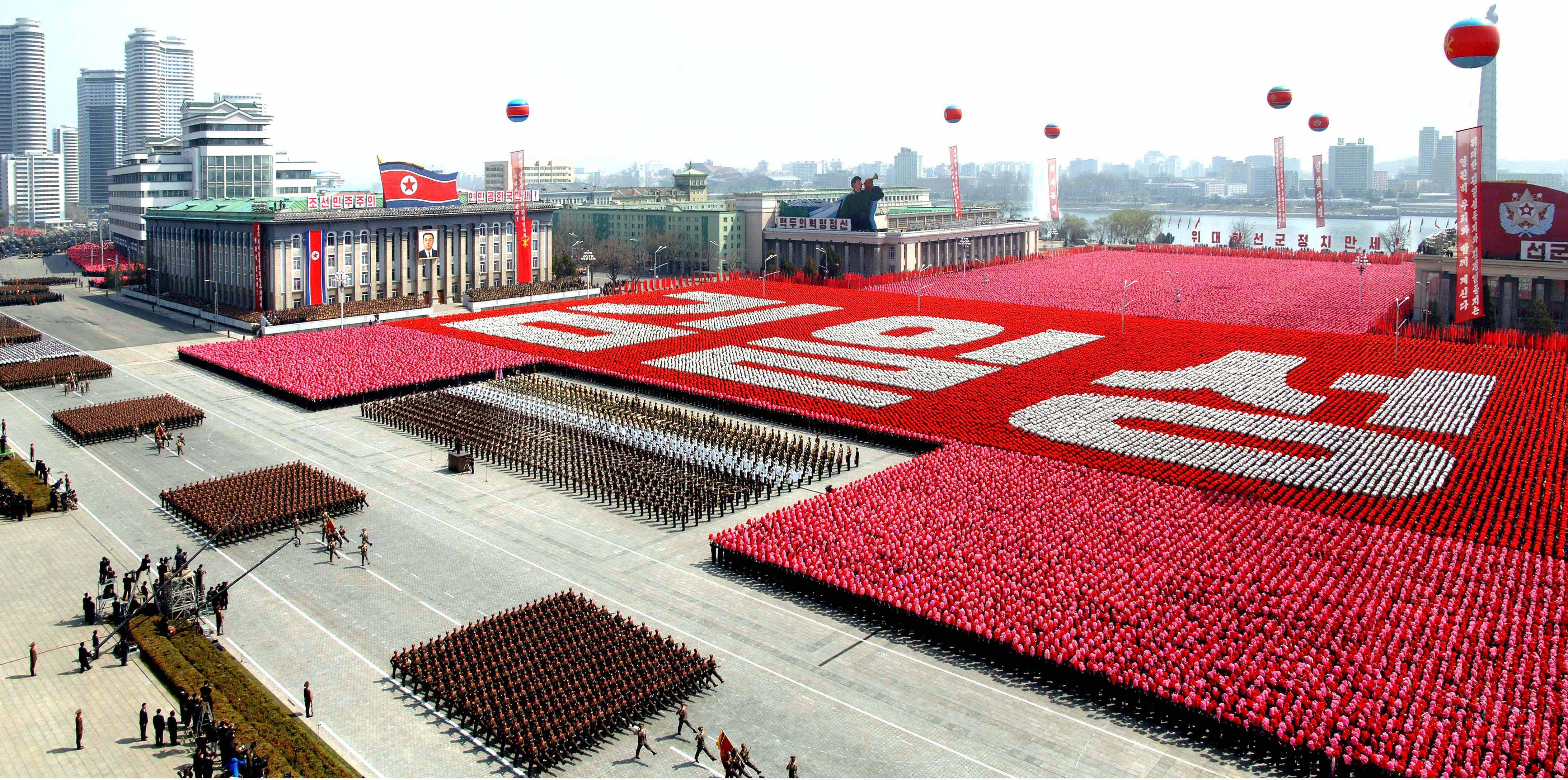 «Служу народу!» – это один из выдвинутых Трудовой партией Кореи лозунгов.