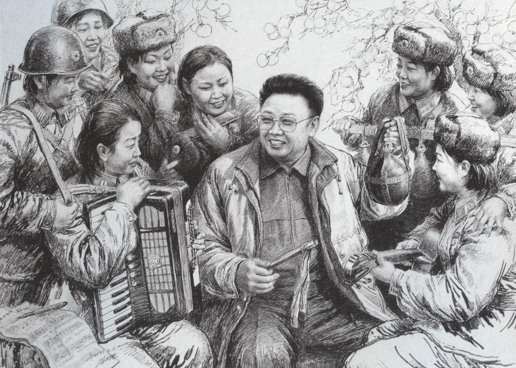 Весь корейский народ с горячей тоской по Ким Чен Иру вспоминает о его яркой жизни