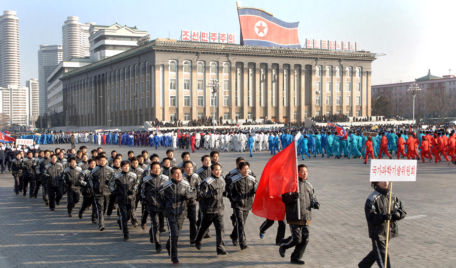 Спорт - привелегия каждого гражданина КНДР