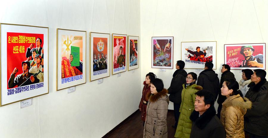 На выставке современного чучхейского плаката
