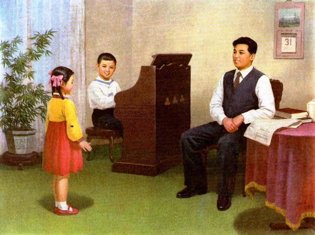 """Слушая вечную песню: \\""""Песню о Великом Полководце Ким Ир Сене\\"""""""